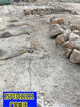开封市不准放炮静态爆破石头设备一调试视频图片