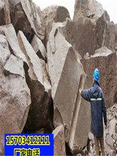 江北基坑岩石有什么方法可以静态破除一售后评价图片