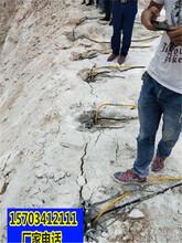 甘南矿山开采可以取代放炮破石头的机器劈裂棒一8小时产量图片