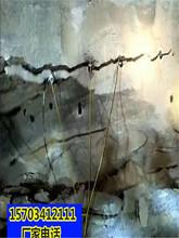 宜宾市膨胀剂太慢有什么方法开石头一售后评价图片