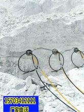 北海市城市建設不讓放炮怎么破裂巖石一成本合算圖片