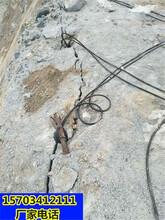 白银工程基建遇到石头不能爆破怎么拆一效果视频图片