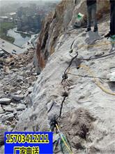 白银市矿山开采快速破硬石头的机械一优质服务图片