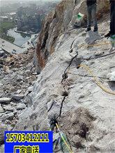 涼山露天礦山開采石頭用什么機器設備一槍尖保養圖片