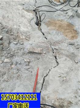 海西石灰石大方量开采用液压劈裂棒一技术指导