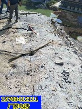 石嘴山市巖石免爆破靜態開采設備一多少錢一臺圖片