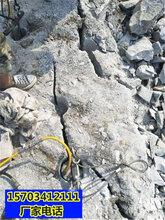 聊城工程建設用破石機破石頭行嗎一排憂解難圖片