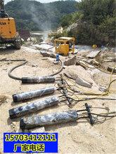威海采石場不允許放炮怎么才能快速開采巖石液壓劈裂棒一哪家便宜圖片
