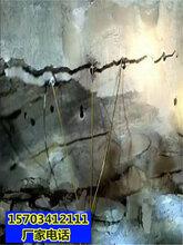 神農架荒石料無聲靜態開采破石器劈裂棒一訂購電話圖片