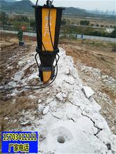 抚州矿山开采可以取代放炮破石头的机器劈裂棒一效果视频图片