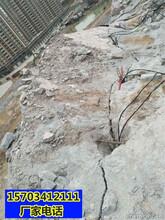 南京什么机器破硬石头速度快劈裂机一综分解本图片