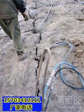 咸阳市不让爆破开挖破裂岩石机器矿山分石机一注意事项图片