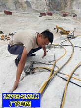钦州矿山开采比炮锤快的劈石设备一量大从优图片