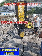 揚州市便攜式巖石破裂機石頭設備一可靠嗎圖片