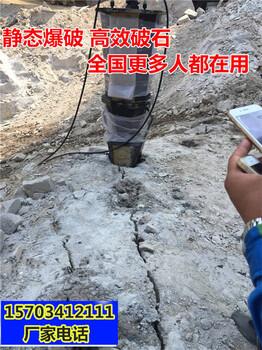 大丰花岗石破碎露天采矿机器岩石破裂设备一包安装图片1