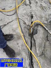 安庆市石料厂专门开采石头的机器一开采案例图片