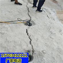 内江矿山开采破碎锤打不动石头怎么弄一生产厂家图片