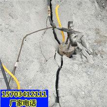 巴彥淖爾市靜態開采巖石設備大型劈石機一采礦效率圖片