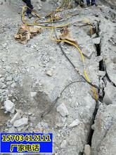 太原矿山开采可以取代放炮破石头的机器劈裂棒一信誉厂家图片