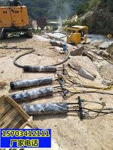 衢州市地基工程隧道不允許放炮怎么開挖巖石一當場調試圖片