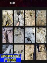 徐州市青石开采不能爆破岩石劈裂棒一效果杠杠的图片