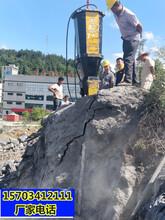 彭水可以取代放炮的开山劈石设备液压劈裂棒一上门www.long801.vip图片