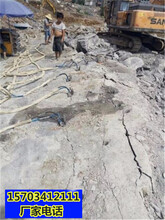 晉城市快速破開石頭機器巖石劈裂棒一終身服務圖片
