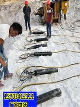 威海市石场开采石头不用炸药有什么方法一咨询电话图片