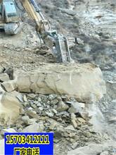 朔州道路扩宽硬石头开不动破石机一如何开采图片
