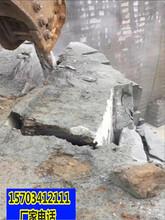 安庆市工程中遇到坚硬石头破碎锤打不动又不能爆破怎么办一使用区域图片