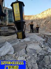 楚雄州硬石头岩石破碎锤打不动怎么办一开采案例图片