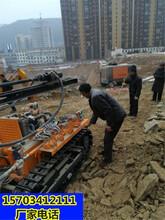 ?#24433;?#24066;挖基础挖机破不动大型开采石头机器一咨询电话图片