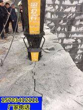 長治市道路修建快速脹裂石頭的機器一售后服務圖片