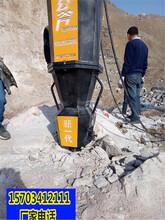 六安市采石场开挖岩石很硬不让放炮有什么办法一开采专用图片
