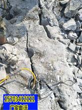 衢州工程基建遇到石头不能爆破怎么拆除一当场调试图片