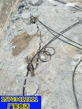 安康市不用放炮可以破硬石头的机器一原装现货图片
