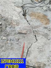 怒江開采花崗巖靜態石頭分裂機一包安裝圖片