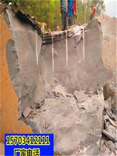 忻州代替爆破开采岩石用的破石机器一开采案例图片