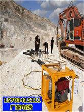 广东提升采矿效率的液压开石设备一质量有保证图片