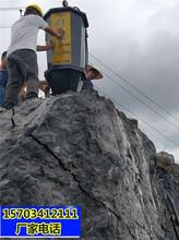 河?#35789;?#19981;用放炮破石头开山机器一开采案例图片