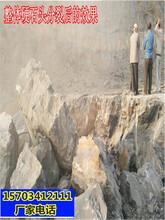 济南市坚硬石头破开用岩石劈石机一如何开采图片