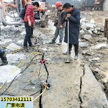 黃石市取代爆破不放炮也可以開采巖石的設備一廠家在哪里圖片