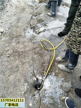 六安地基開挖開采堅硬巖石劈裂棒一開采案例圖片