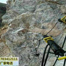 礦山用破碎錘打的慢破石頭產量低怎么辦安慶市圖片
