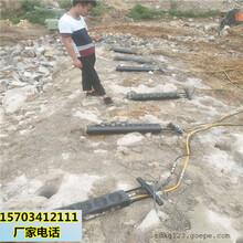 无锡不用放炮能开采矿山设备破石棒原装现货图片
