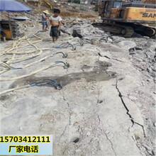 淮安市工地施工开挖地基石头破碎液压静爆石头设备效果杠杠的图片