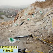 開山破碎石頭開采機械設備巴南圖片