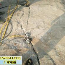漯河地铁修建施工挖石头撑石机图片