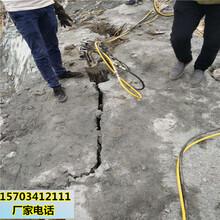 采石場開采炮錘打不動液壓巖石劈裂器周口圖片