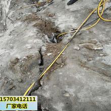 兴安盟基坑工程破拆硬石头分石机每日报价图片
